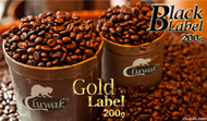 Indulgence pack: Kopi Luwak Gold (200g) + Black (200g) Labels